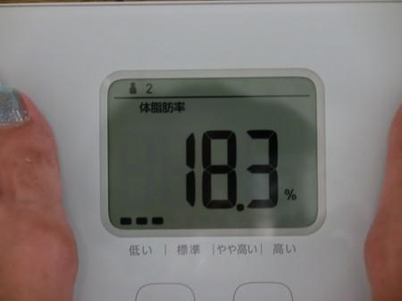 Cimg3233