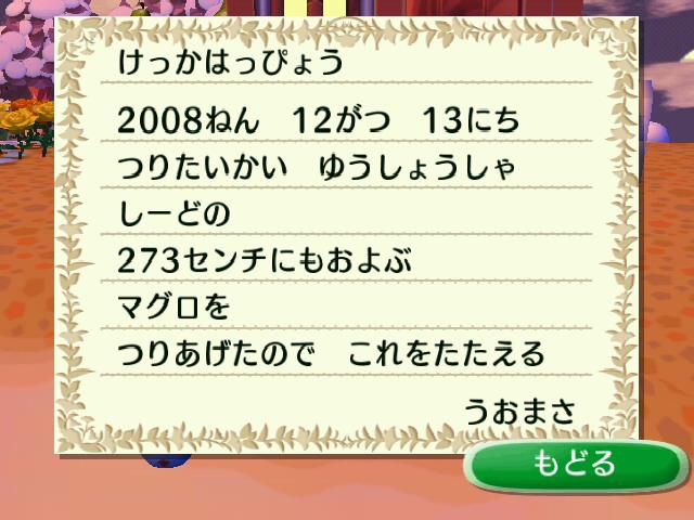 Ruu_0125