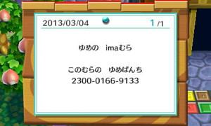 Hni_0058_2
